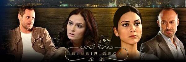 Сериал 1 1 ночь смотреть онлайн все серии бесплатно