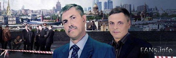 бесплатно настоящие детективы сериалы